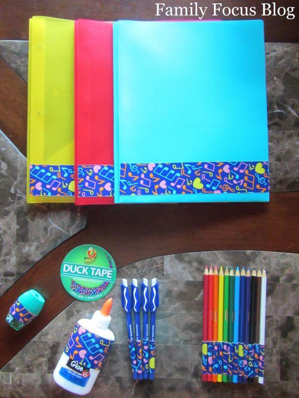 school supplies duck tape project